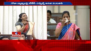 AP Assembly mulling action against Roja