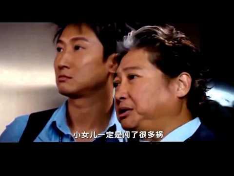 Phim Hay Cuộc Chiến Sinh Tử - Chung Tử Đơn (Mp3 Official )