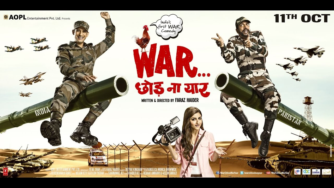 War Chhod Na Yaar - Official Teaser