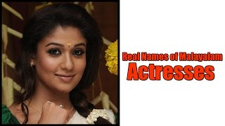 Malayalam Actresses Real Names
