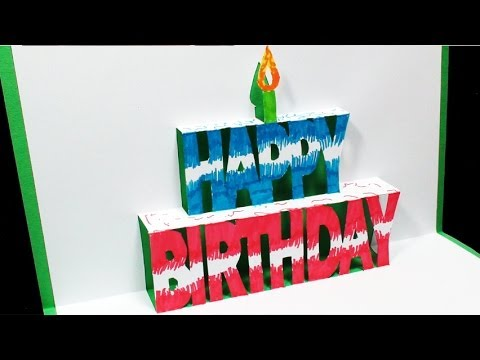 How to make a BIRTHDAY Pop Up Card | FREE Template - (Kirigami 3D ...