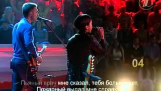 Севара и Вячеслав Бутусов - Я Хочу Быть с Тобой