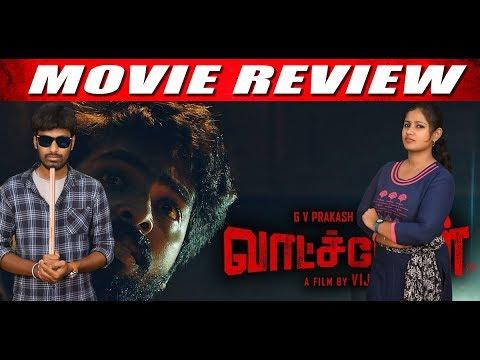 Watchman Review - G.V.Prakash - AL.Vijay - CinebillaTV
