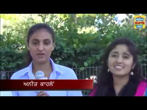 Media Punjab TV Hockey Part3