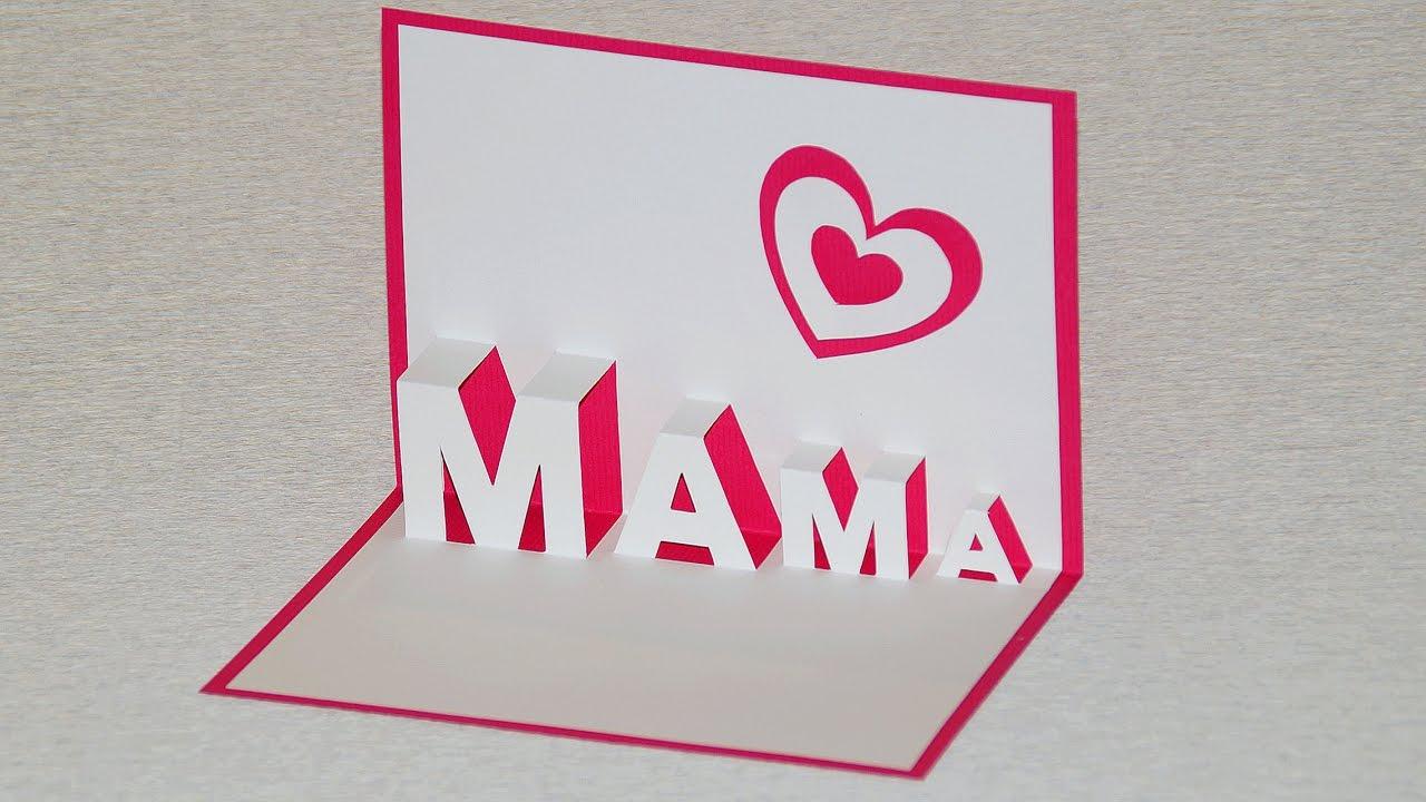 Karten Selber Basteln Kostenlos :  basteln Pop Up Cards zum Muttertag selber basteln  YouTube
