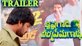 Special trailer of Nani's KVPG as Balakrishna fan