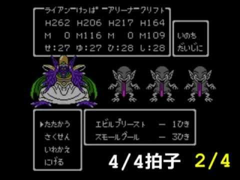 ドラゴンクエストの変拍子【DQ4「生か死か」,DQ6「迷いの塔」】