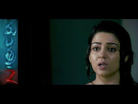 Mantra-2-Telugu-Movie-Theatrical-Trailer