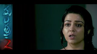 Mantra-2-Telugu-Movie-Theatrical-Trailer