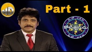 Nagarjuna's Koteeswarudu TV Show Launch - All Parts