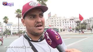 بالفيديو.. الشارع المغربي كاعي على احتلال أرصفة الشارع من طرف المقاهي   |   روبورتاج