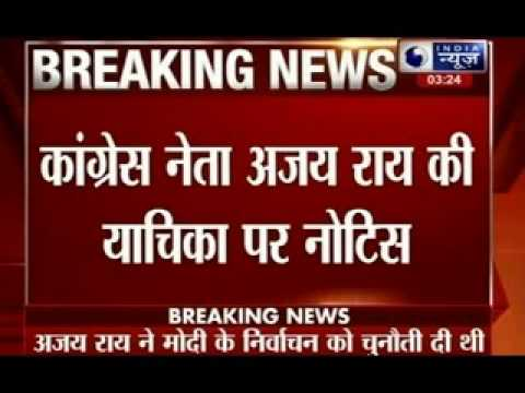 Allahabad HC issues notice to PM Narendra Modi on petition challenging his election from Varanasi
