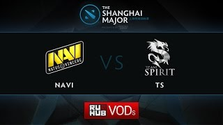 NaVi vs Team Spirit, Shanghai Major Quali EU, Game 1