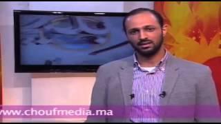 شوف بلعوديTV | ضيف خاص
