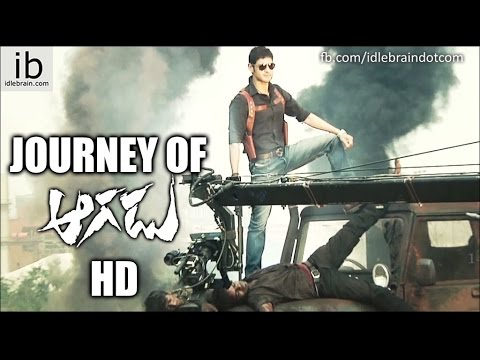 Aagadu Making Video