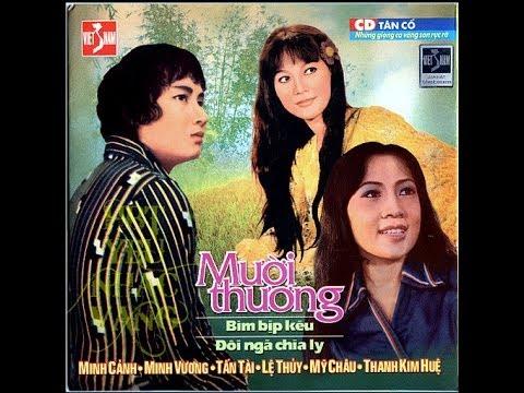 Album Cải Lương Sông Dài  Út Trà Ôn, Hữu Phước, Thanh Nga