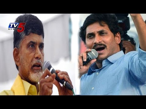 YS Jagan Power  Dialogues on Chandrababu in Campaign