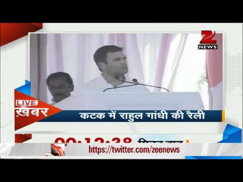 Rahul Gandhi accuses Odisha government of corruption