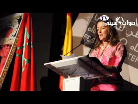 انطلاق فعاليات المهرجان المتوسطي للسينما بالناظور