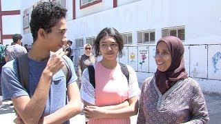 يوسف السعودي أو الشاب المغربي الذي تحدى إعاقته ليجتاز امتحانات البكالوريا بكل عزم وثقة |