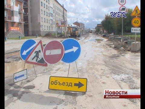 Седьмого сентября  на трое суток  закрылся  участок улицы Советской