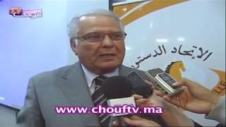 محمد البيض: نطلب من بنكيران أن يكون واضحا   |   ضيف خاص