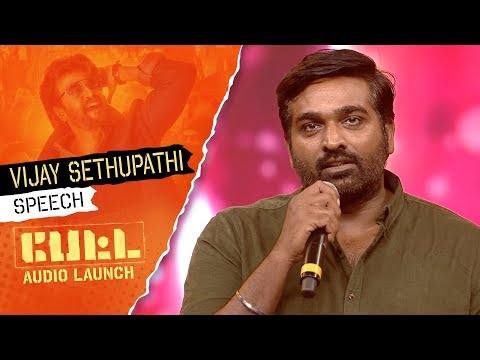 Vijay Sethupathi Speech - PETTA Audio Launch
