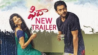FIDAA New Theatrical Trailer – Varun Tej, Sai Pallavi