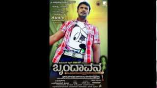 Brindavana Kannada Movie