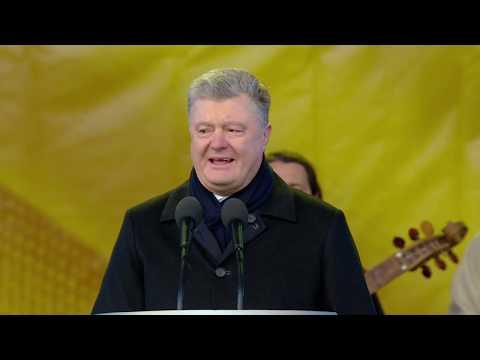 Україна ніколи не стане федерацією на вимогу Росії і не припинить боротися за повернення окупованих територій
