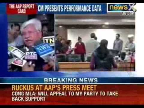 Congress MLA from Okhla disrupts Arvind Kejriwal's press conference - NewsX