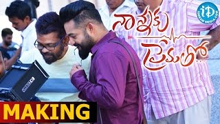 Nannaku Prematho Making Visuals - Jr NTR, Rakul Preet Singh