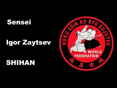 Seminar 11 sensei Igor Zaytsev Hoku Shin Ko Ryu Jujutsu