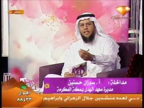 حلقة كلي طموح - بوح البنات - د. خالد الحليبي