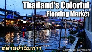 Floating Markets Travel Videos