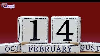 ها علاش كيحتافل العالم بعيد الحب يوم 14 فبراير من كل سنة   |   واش فراسك