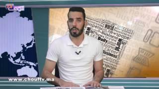 شوف الصحافة : نصف المغربيات يتحملن عنف الأزواج   شوف الصحافة