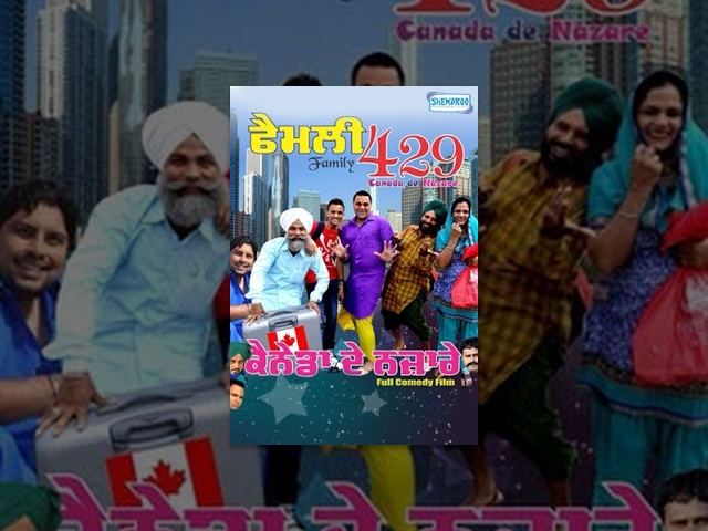 Family 429 Canada De Nazare (2014) Punjabi Movie
