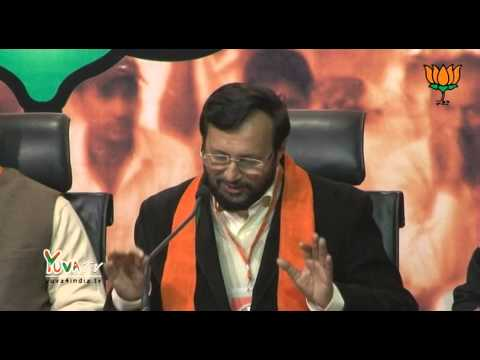 BJP Press by Shri Prakash Javadekar on National Executive Meet (Jan 2014)