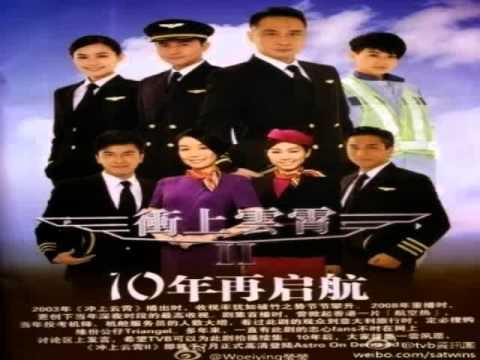 Xem Phim Bao La vùng trời trọn bộ