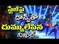 Hero Nikhil superb dance performance; Kesava pre-release e..