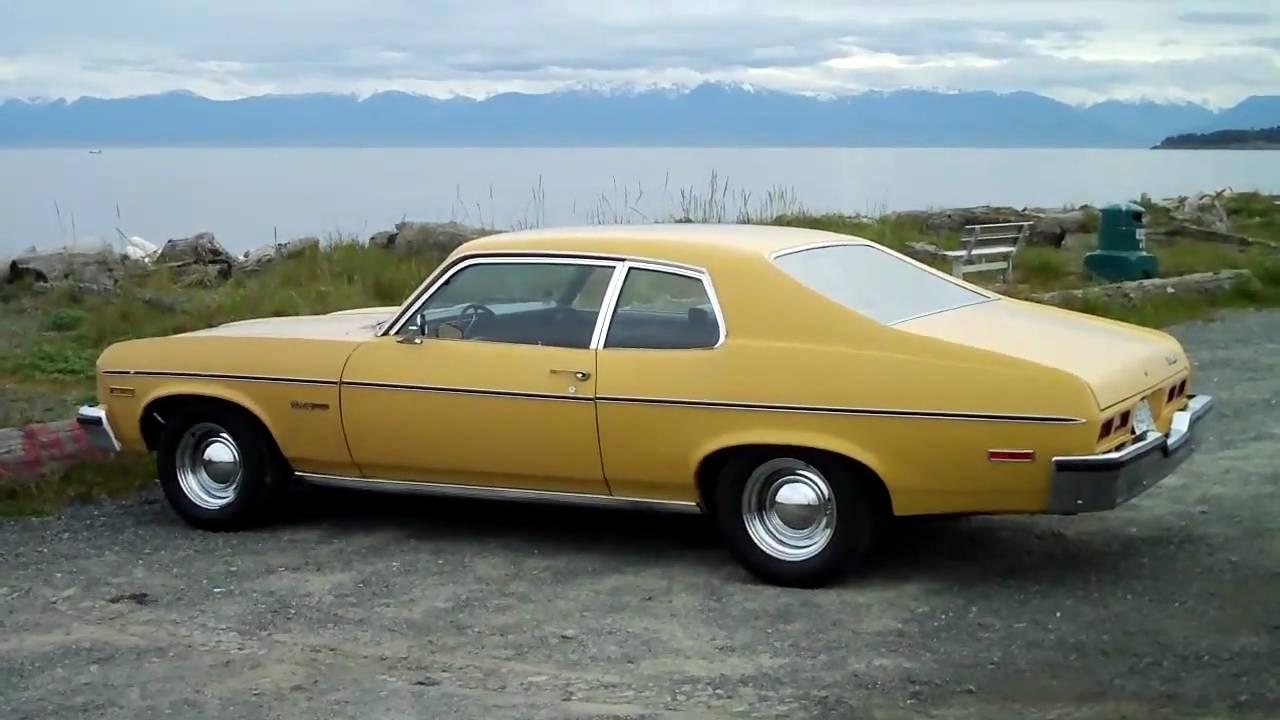 Nova Car Cover