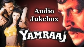 Yamraaj - Audio Songs  JukeBox