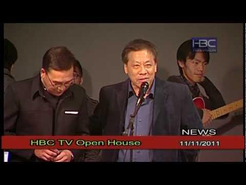HBC Open House - HBC TV on 11/11/11 (Hmong Broadcasting Company)