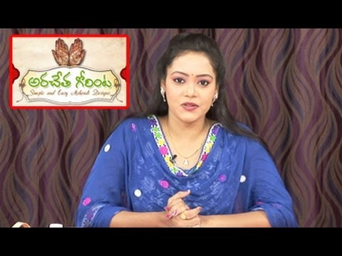 Aracheta Gorinta || Class 19 || Step By Step Easy Mehendi Designs For Beginners