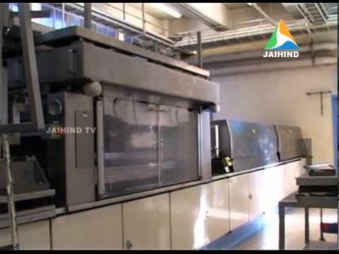 Cadbury India New Plant