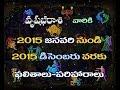 2015 New Year Predictions for Vrishabha Rasi (Taurus)