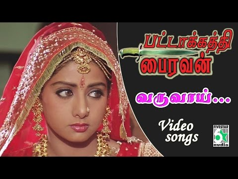 Varuvai Kanna song