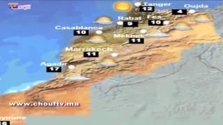 أحوال الطقس 09-03-2014   الطقس
