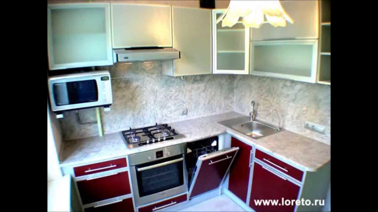 Проект кухни для маленькой квартиры